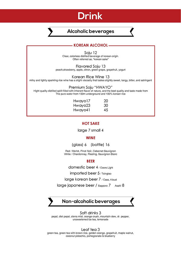 SeoulBBQ-Menu-021421_Page_04.jpg