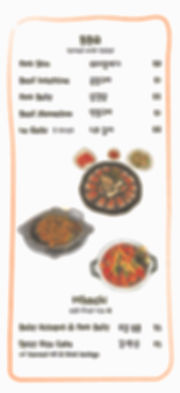 Thank Sool menu pg2.jpg