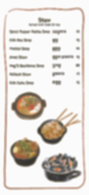 Thank Sool menu pg4.jpg