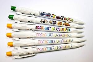 Ручки с логотипом, печать на ручках, полноцветная печать