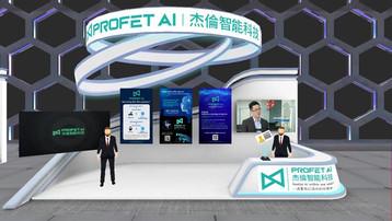 不畏疫情!AI大廠線上參展初體驗 用4招抓住客戶心