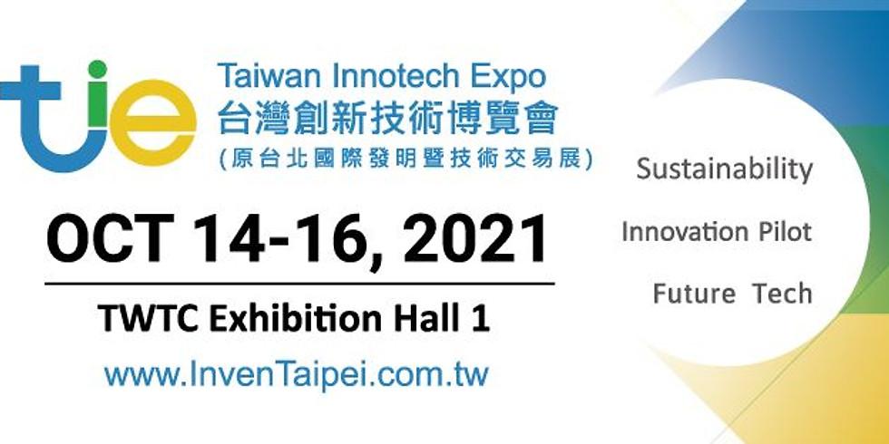 TIE台灣創新技術博覽會