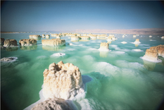 Things You Didn't Know About The Dead Sea