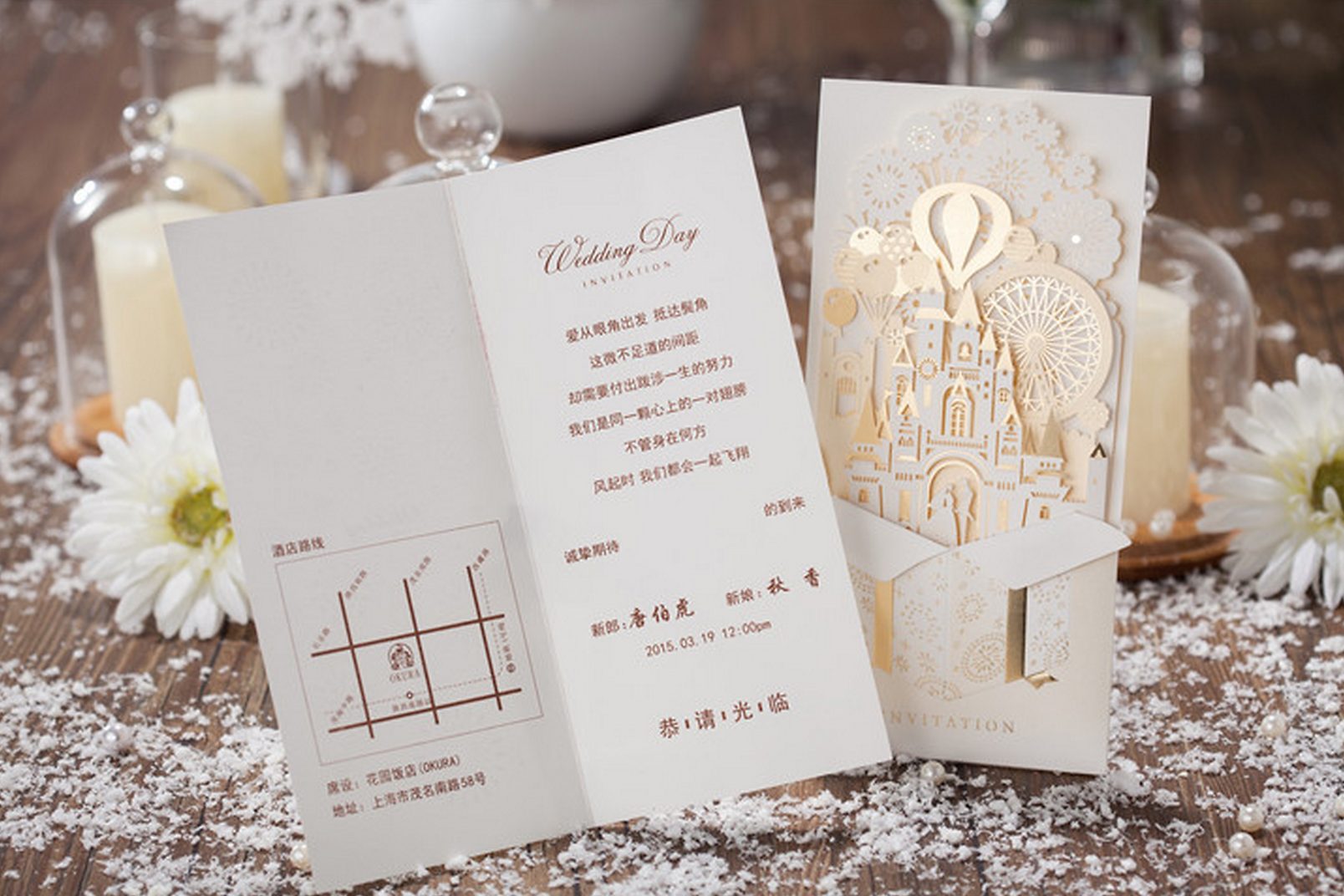 Gold Wedding Invitations, Castle Design