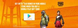 Mobile-Homepage-ATF---1242x450