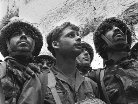 Playlist – 29th May 2014 – Jerusalem Day Special