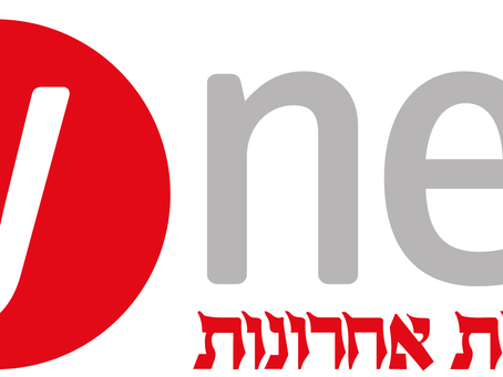 Ynet: UK rapper launches read-a-thon in Israel