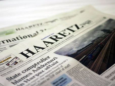 Haaretz: ANTITHESIS' THESIS