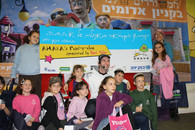 Charity Event in Maale Adumim