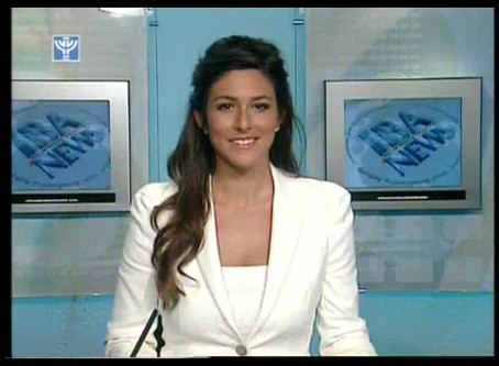 Antithesis TV interview on IBA News