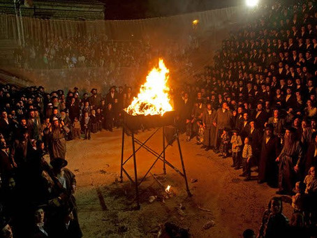 Playlist – 15th May 2014 – Lag B'Omer Special