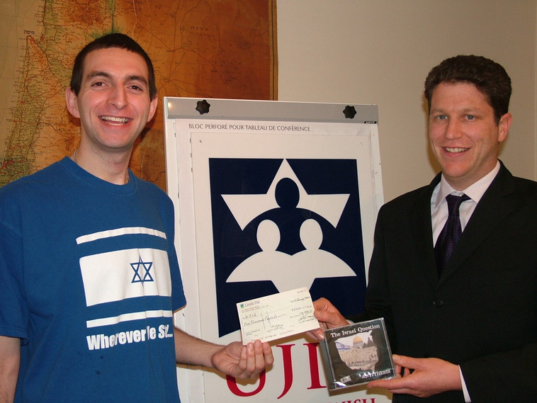 Donation of Profits from CD Sales to the UJIA