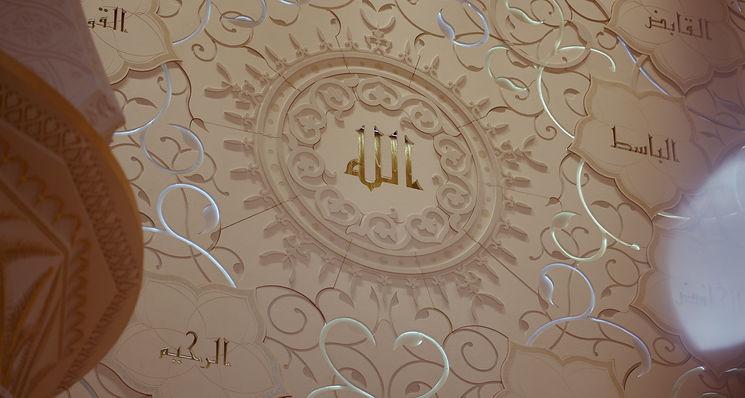 Islamic Scholars Still004.jpg