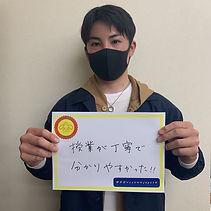 松野.jpg