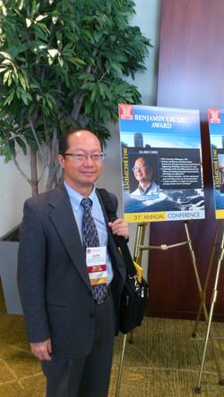 Prof. Daren Chen