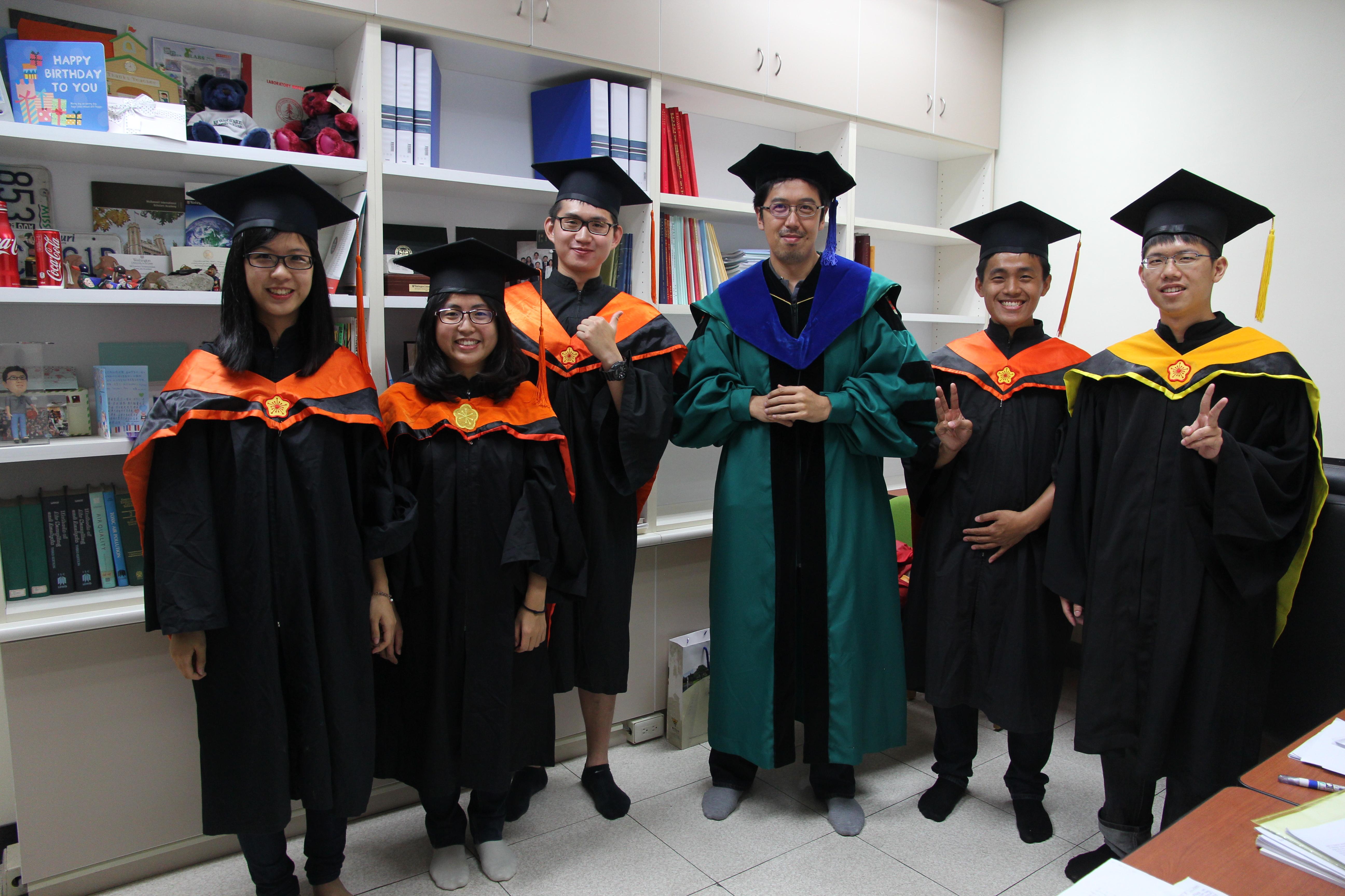 2015 MS Graduation