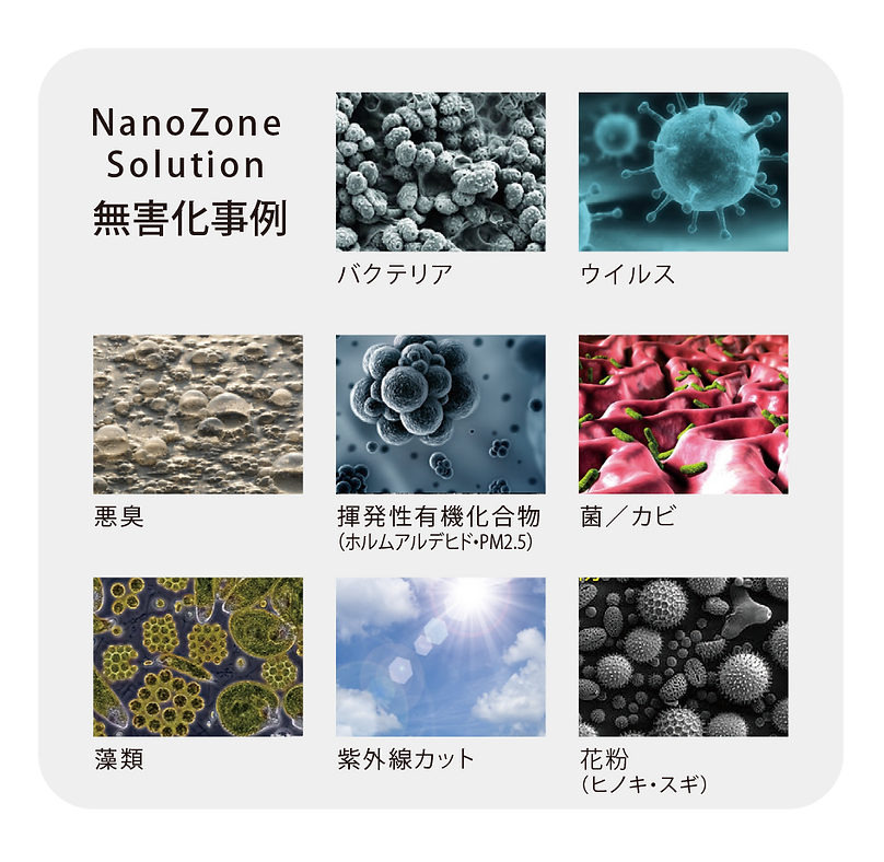 CLEAR&CLEAN_0701_3-アンロック済み2.png