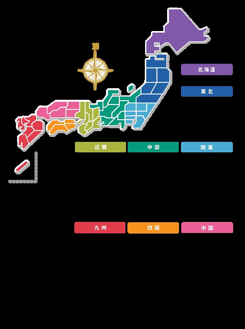 日本地図-2-2.png