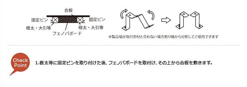 固定ピン使用例.JPG
