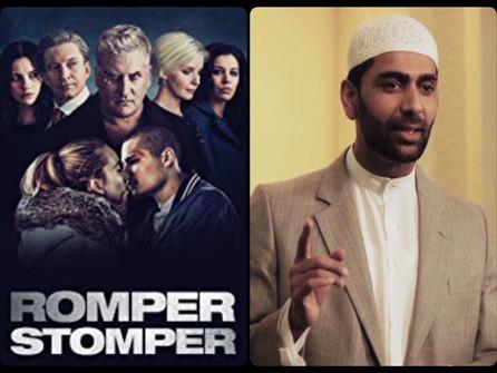 Romper Stomper Next Gen