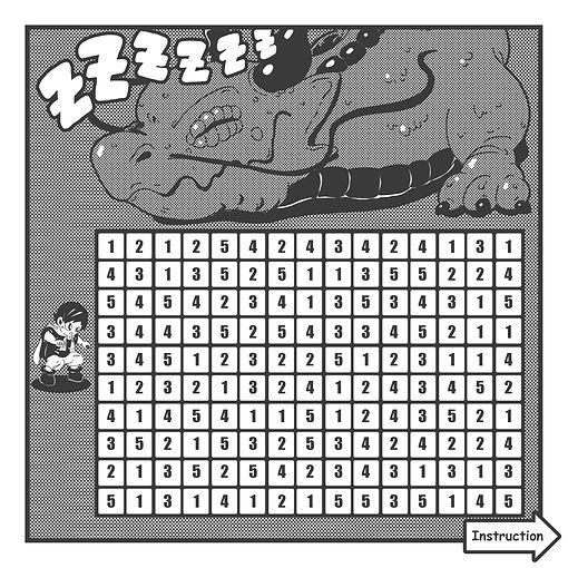 Dragon puzzle 1