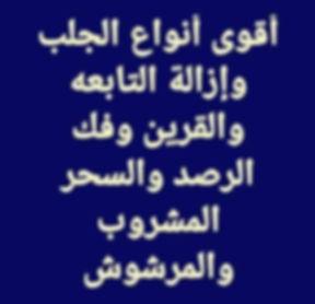 FB_IMG_1549435149461 - نسخة.jpg