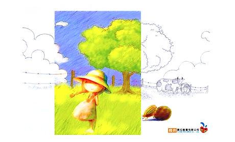 69246641_2376415935768318_8332983629441400832_o_edited_edited.jpg