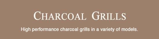 charcoal_grills_title3.jpg