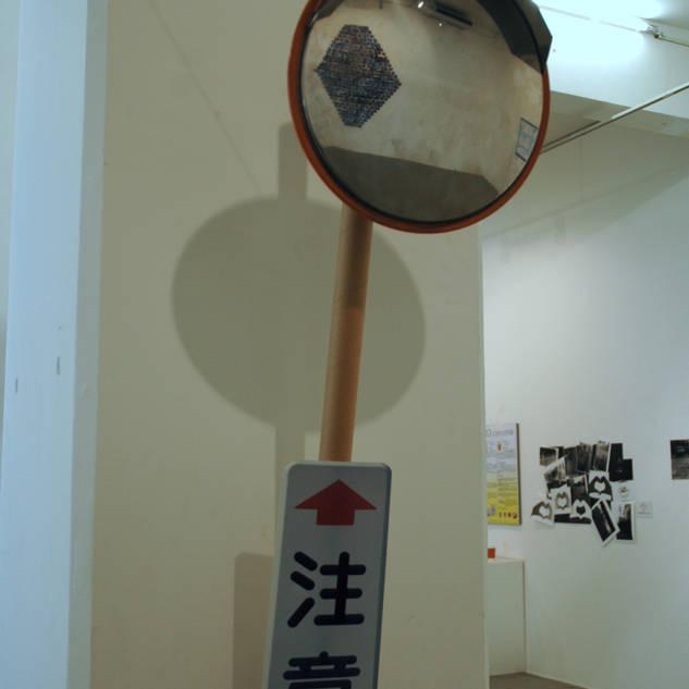 Kabumira - Galerie BE Nagoya 1.JPG