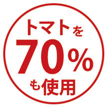 トマト70%.jpg