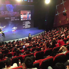 On red China stage.JPG