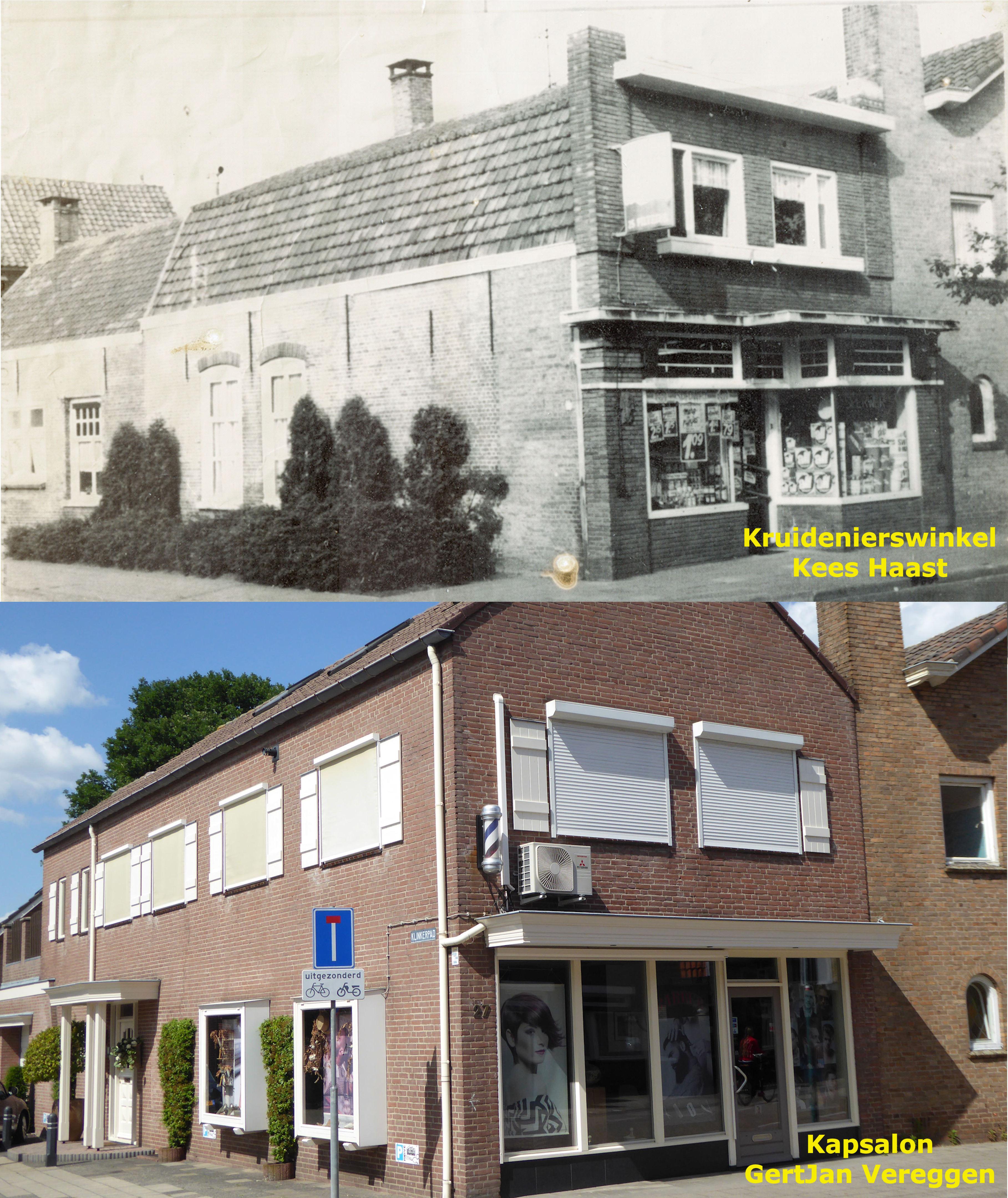 Gerardus Majellastraat