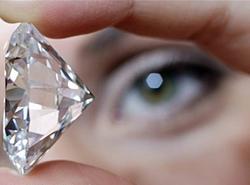 Our Diamond