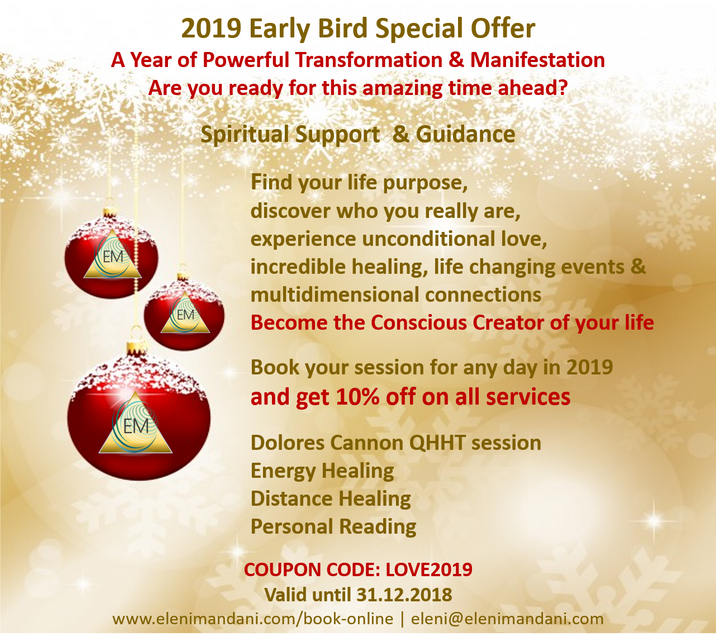 2019 Early Bird Special Offer