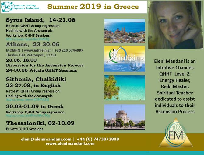 2019 Summer in Greece