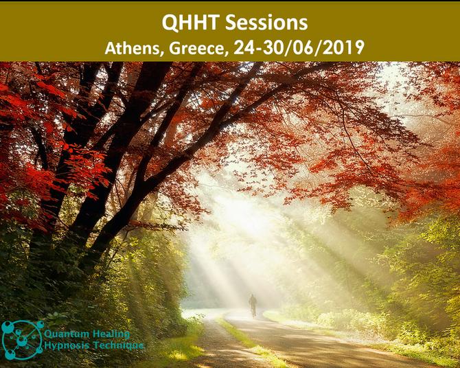 QHHT Συνεδρίες - Αθήνα 24 - 30/06/2019