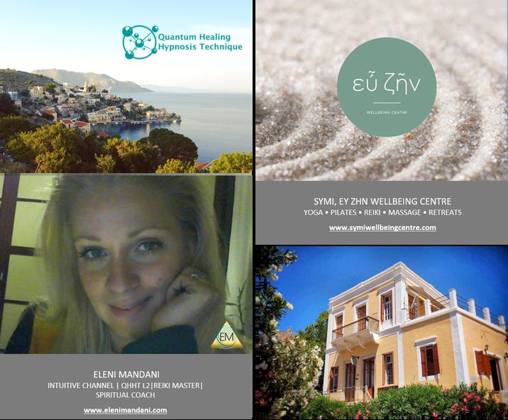 QHHT Workshop, Symi Island Greece      7-10 September 2018