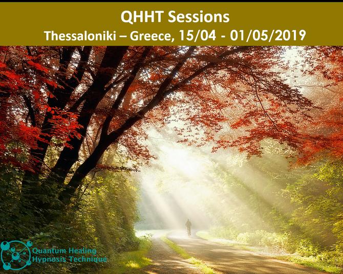 QHHT Συνεδρίες - Θεσσαλονίκη            15/04 -01/05/2019