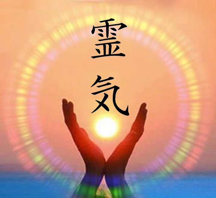 Usui Reiki Level Two Class 07-08.10.17