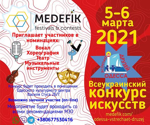 ОВД рус 21 инста.png