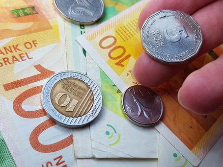 השלכות היסוף בשקל על האינפלציה