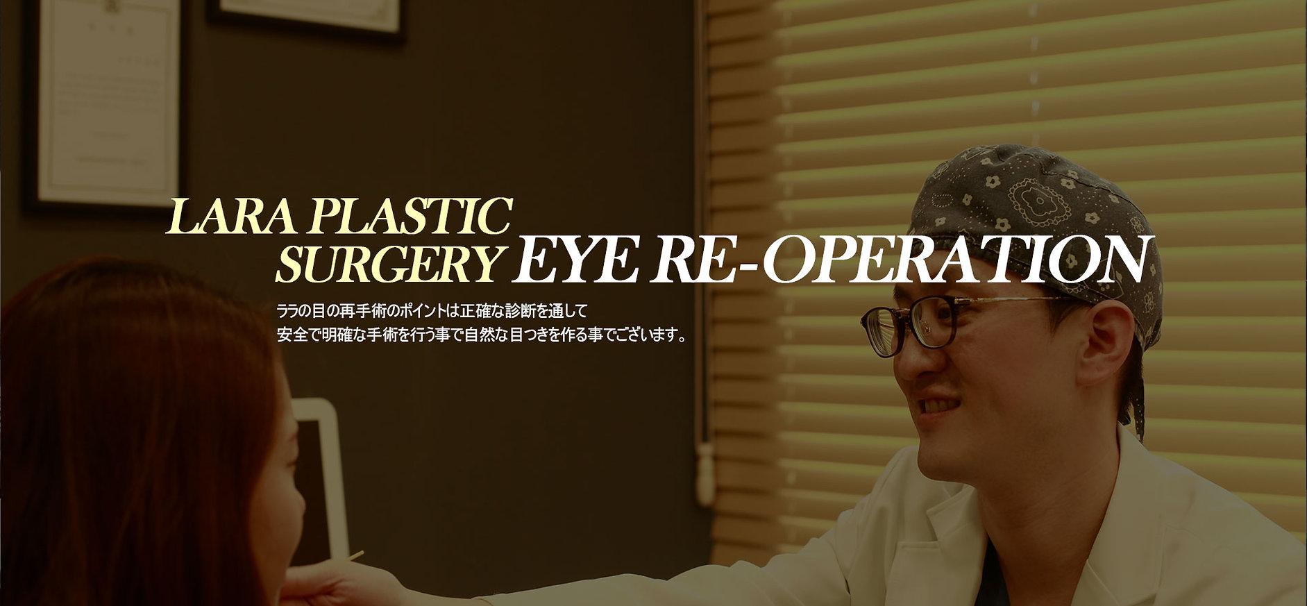 눈재수술-맨하단.jpg
