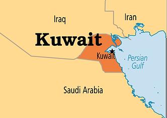 Kuwait Embassy CertificateAttestation In DelhiCertificate Attestation - Netherlands embassy kuwait map