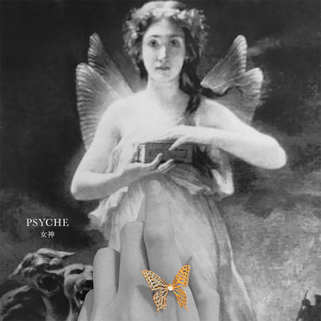 PSYCHE ~ Butterfly Ring ~