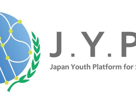 G7伊勢志摩首脳宣言に対するJYPSリアクションペーパー
