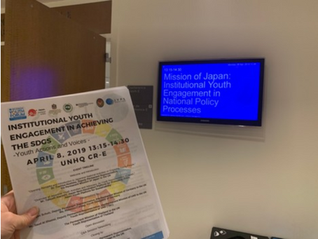 【ECOSOC YF 2019 Vol.6 イベント開催 in NY国連本部】