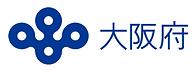 大阪府ロゴ.png