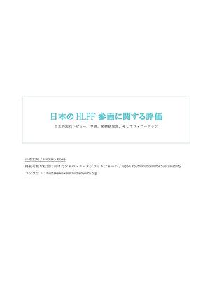 スクリーンショット 2020-04-06 15.45.38.png