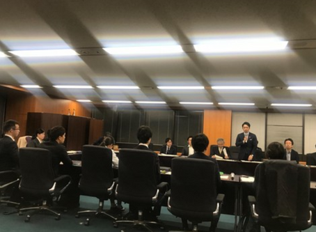 【COP25に向けた小泉大臣・環境省との意見交換会に参加しました(11/27)】
