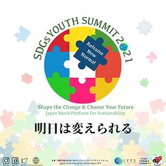 Youth Summit 2021 メンバー募集用(Instagram) (1